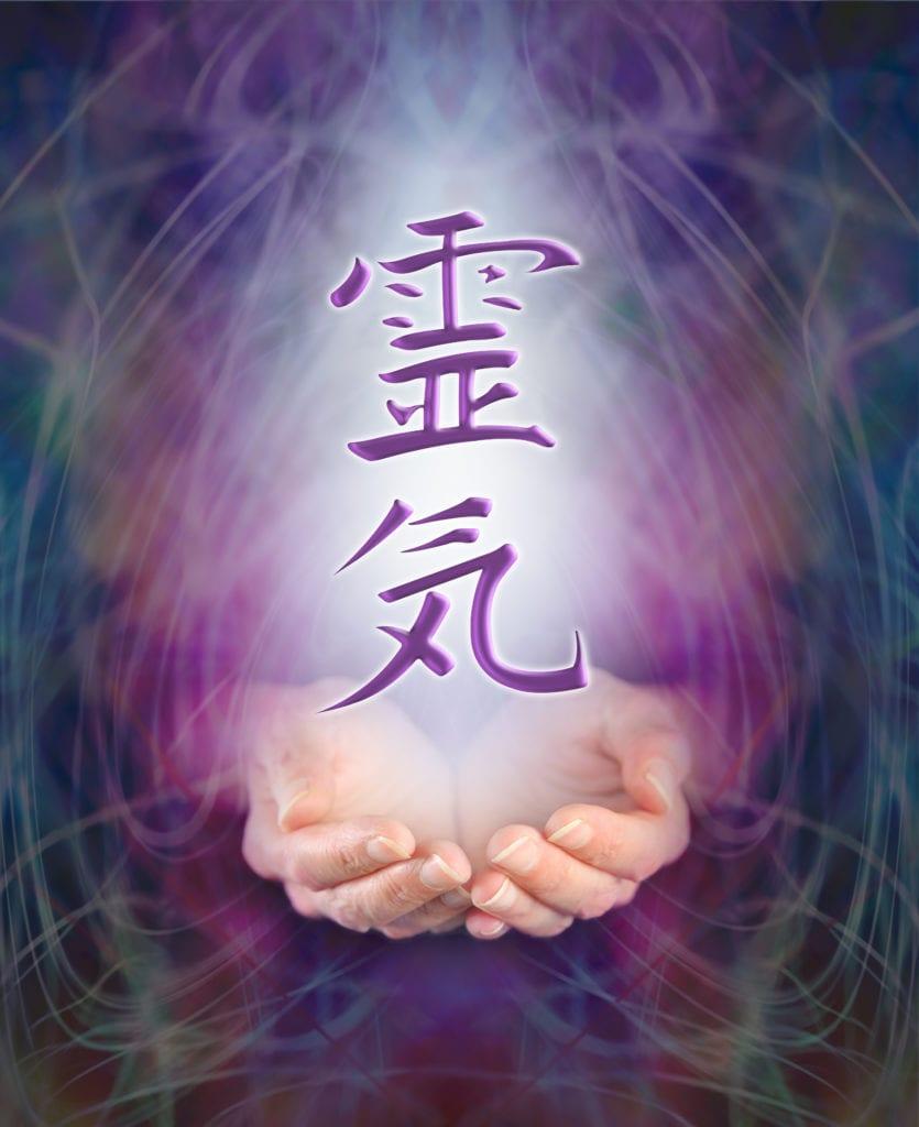 Sending Reiki Healing Energy